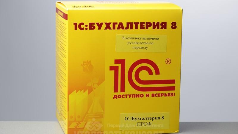 Переход пользователей «1С: Бухгалтерии государственного учреждения 8» с редакции 1.0 на новую редакцию 2.0.