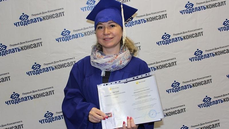 Как получить аттестат профессионального бухгалтера в Москве?