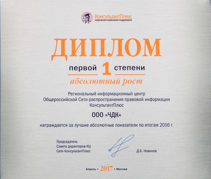 Какой районный коэффициент в красноярске в 2019 году
